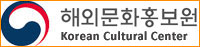 korean-logo